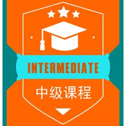 intermediate