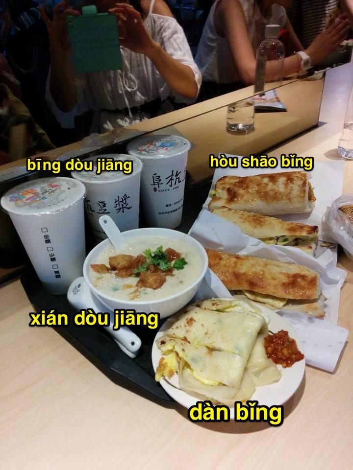 """Going counter-clockwise, we had: 冰豆漿 / 冰豆漿 [bīng dòu jiāng] – cold soy milk 鹹豆漿 /咸豆浆 [xián dòu jiāng] – salty tofu soup 蛋饼 / 蛋餅 [dàn bǐng] – fried """"pancake"""" with egg 厚烧饼 / 厚燒餅 [hòu shāo bǐng] – egg sandwich with crispy bun"""