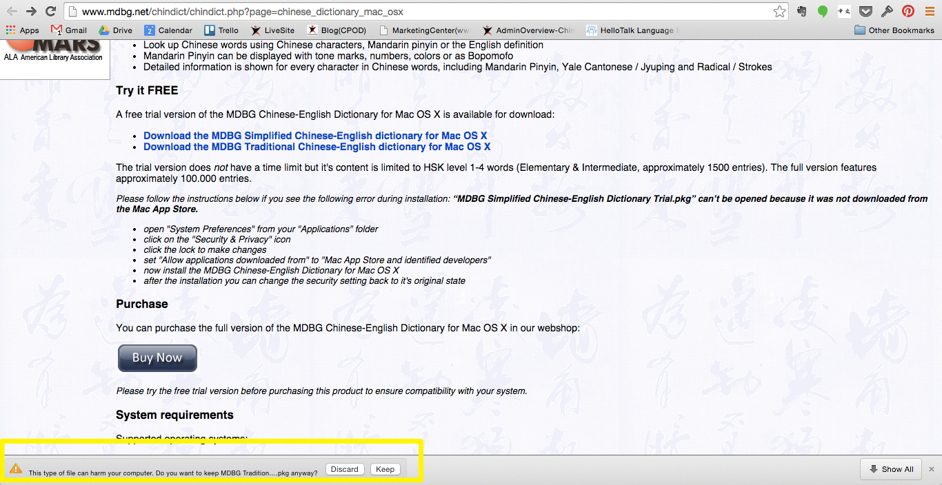 Chinese_Dictionary_for_Mac_OS_X_-_MDBG_English_to_Chinese_dictionary