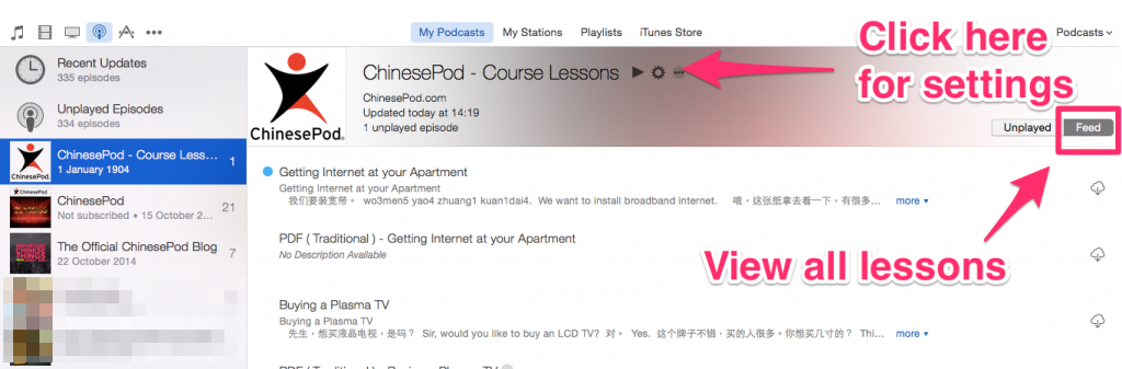 View all lessons in your iTunes feed