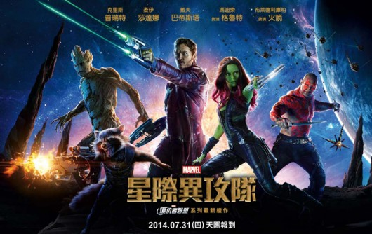The Chinese Translation for Guardians of the Galaxy is HYSTERICAL