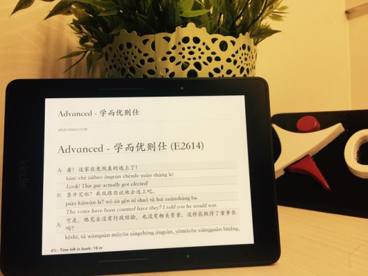 Studying Chinese on Your Kindle