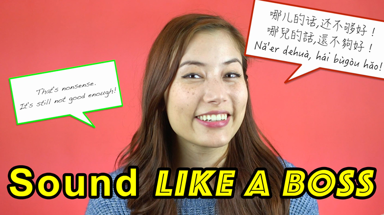 6 Awesome Ways to Say Thank You in Mandarin Chinese with Fiona Tian