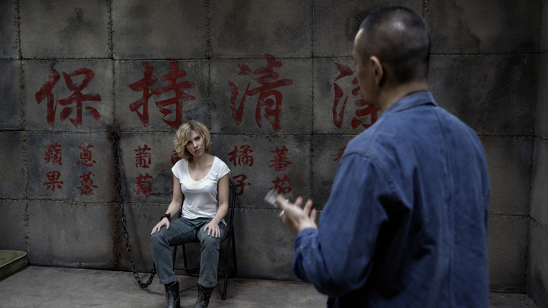 Lucy in Chinese | (超体chāo tǐ | 露西lù xī)