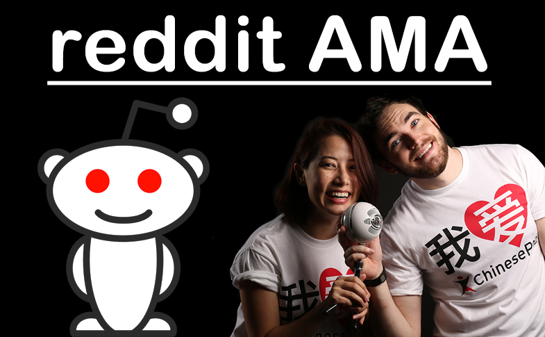 Six Chinese Study Hacks from Our Reddit AMA