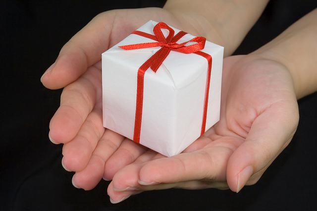 Guan_Gift