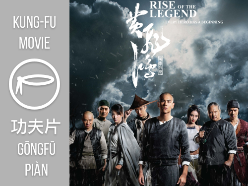 kung-fu fighting chinese movie mandarin