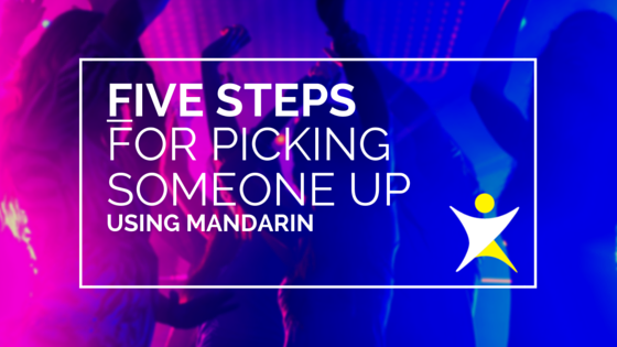 Score a Date With Our Guide to Getting Lucky Using Mandarin