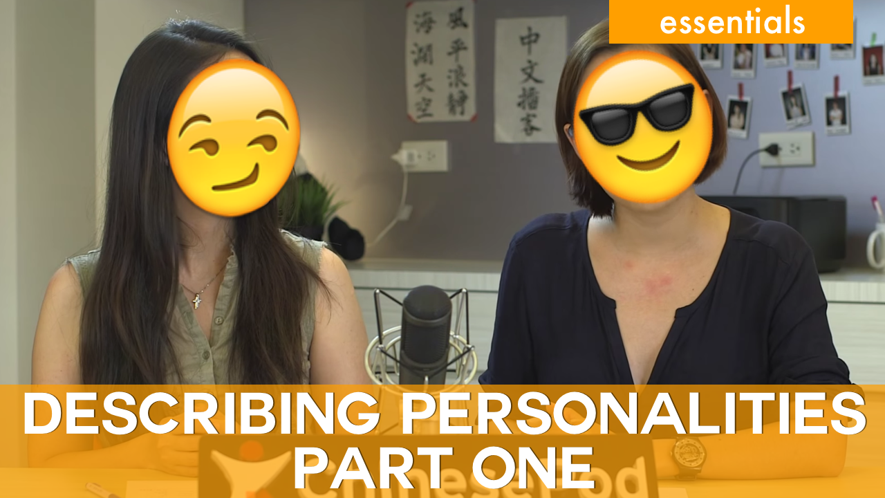Describing Personalities in Mandarin Chinese