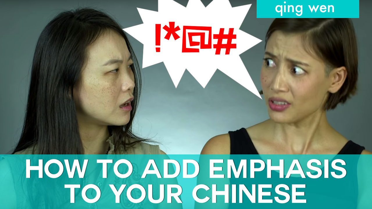 How to Add Emphasis