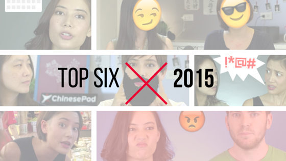 Six Can't-Miss ChinesePod Videos from 2015