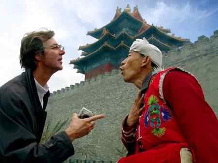 chinese-laowai-conversation-small