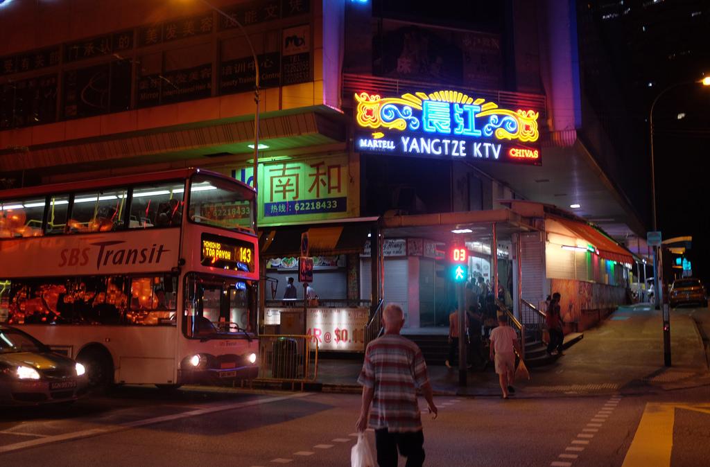 KTV Building