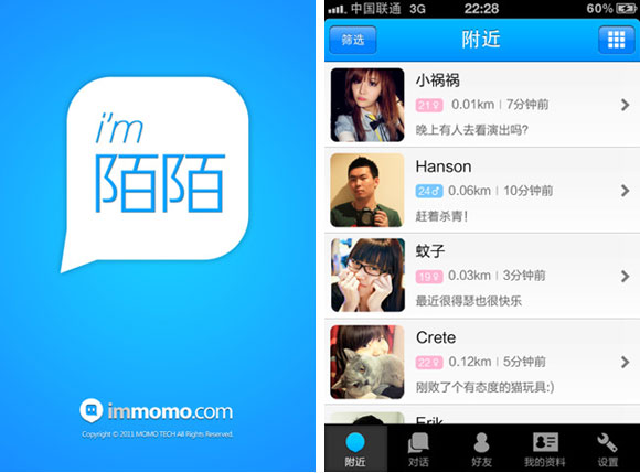 most popular dating apps in china games download pc