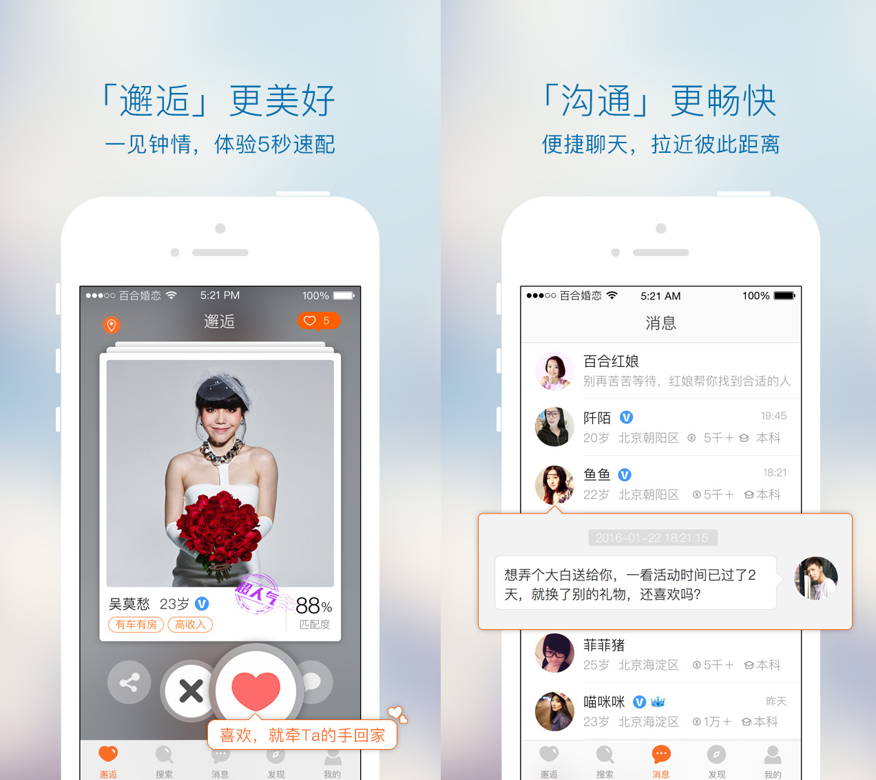 dating apps in china for foreigners today