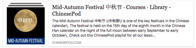 playlist-previewMid-Autumn Festival 2016 Lesson Plylist