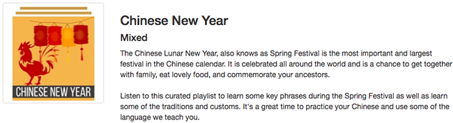 chinese new year playlist - Chinese New Year Phrases