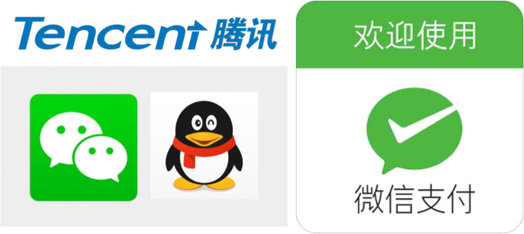 WeChat, Tencent and QQ Logos
