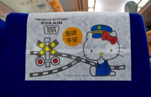 Hello Kitty Train seat (1)