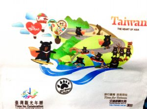 Taiwan Ad black bear (1)