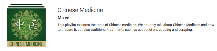 Visit our site to learn more about Chinese Medicine