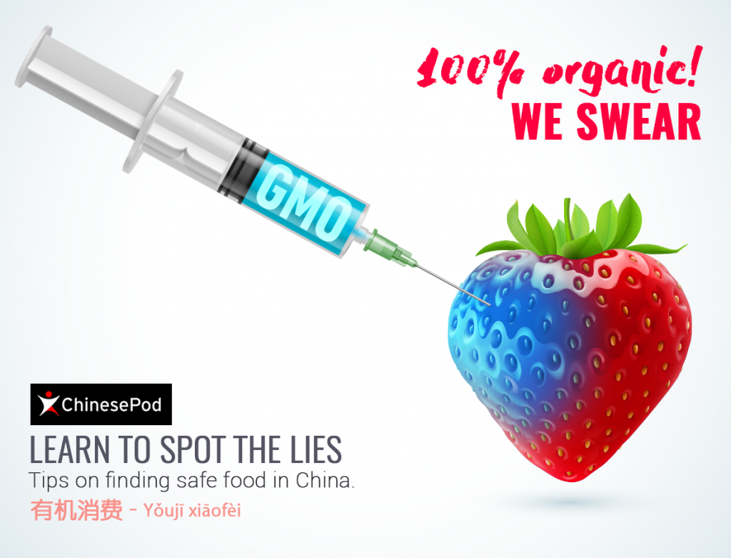 Going Organic: Find the safest food in China