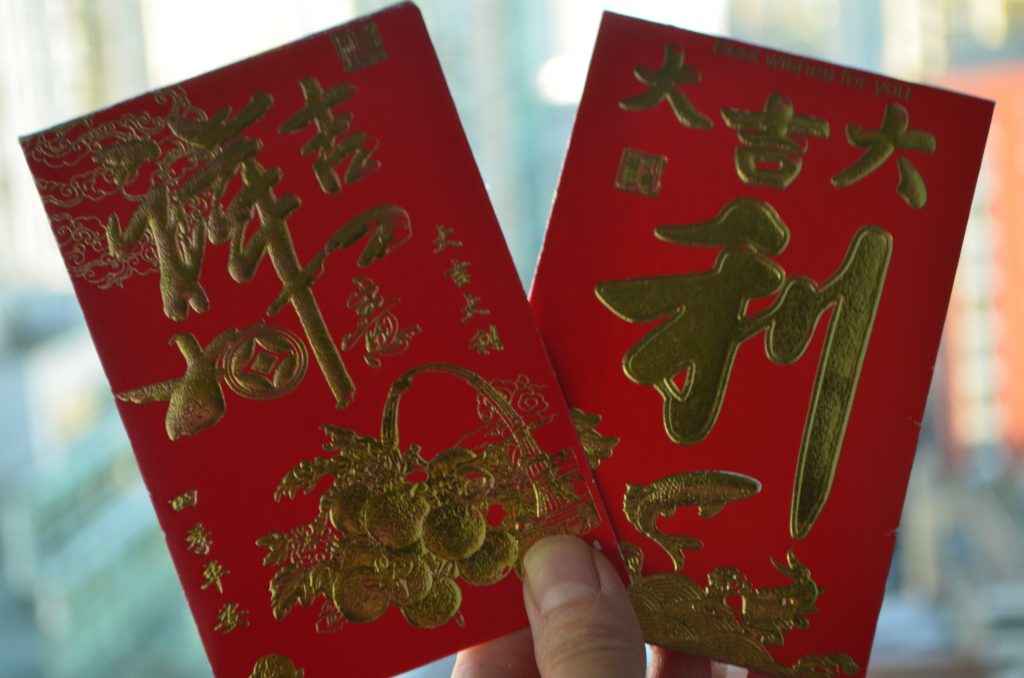 "Chinese New Year Red Envelopes: How to Give and Receive ""hóngbāo"" Like a Local"