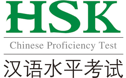 How to Pass the HSK 6