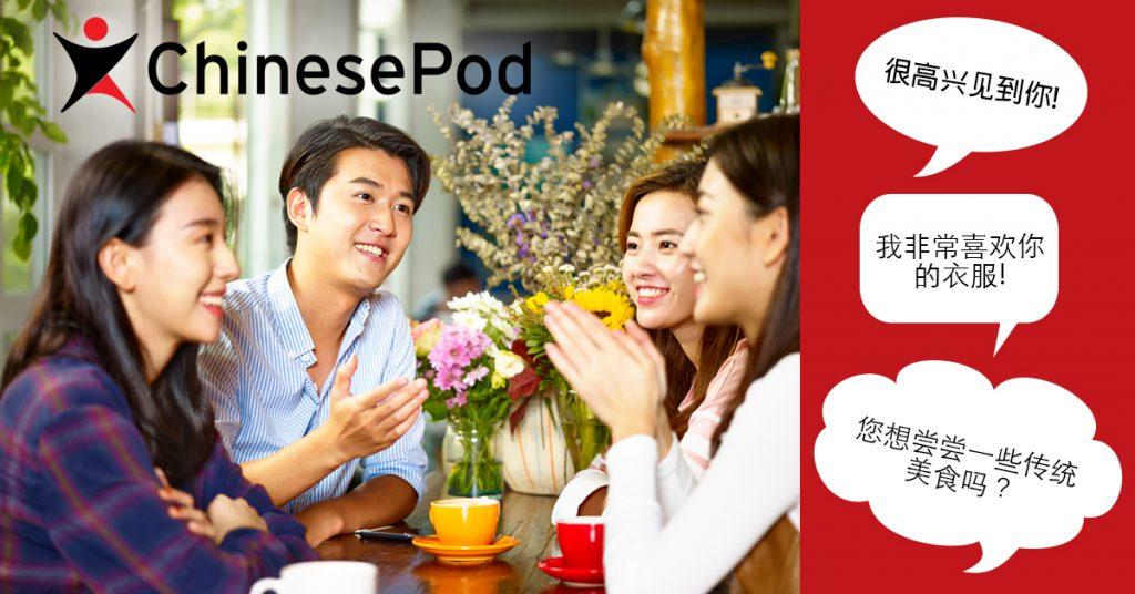 Phrases Which Will Impress Your Chinese Friend