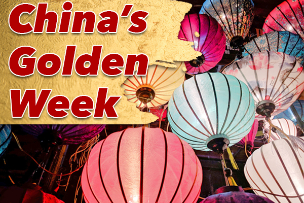 What is China's Golden Week