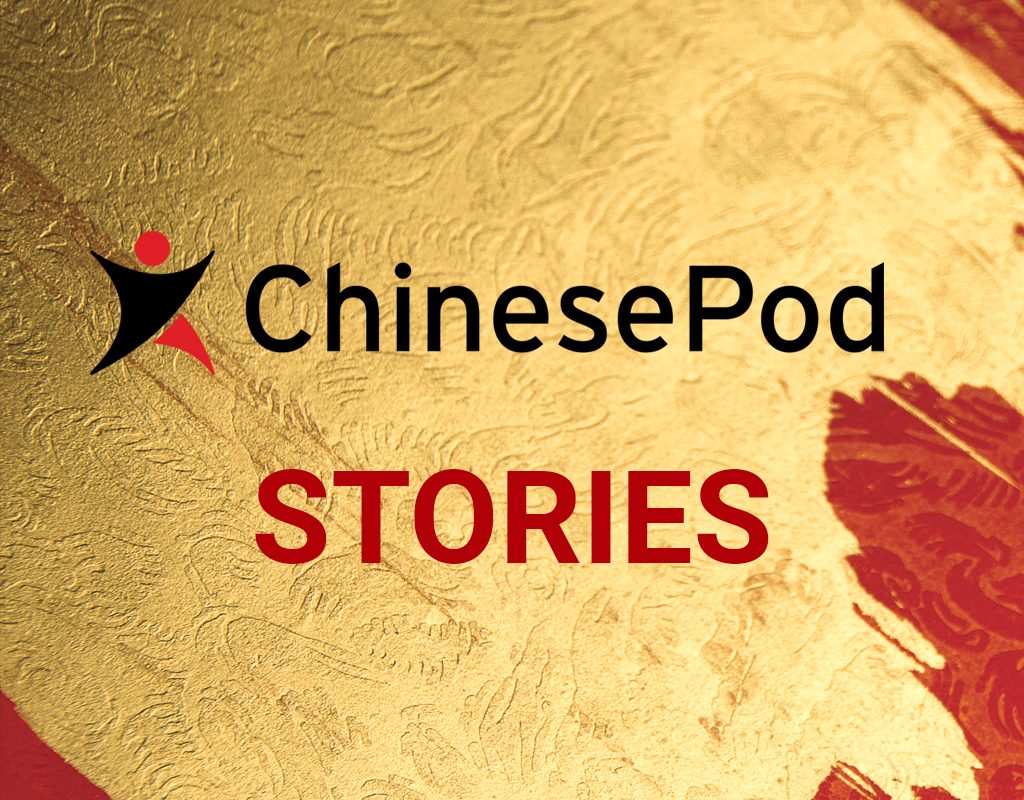 New Year and New Language with ChinesePod Stories