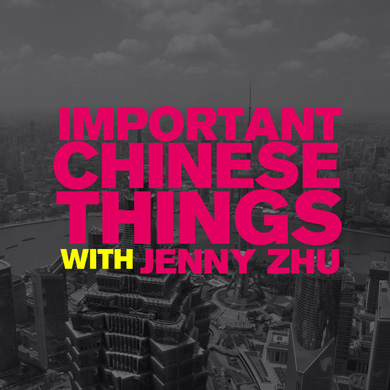Important Chinese Things with Jenny Zhu
