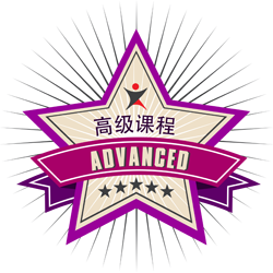 advance chinese Find resources here in spanish, chinese, korean, russian, tagalog, vietnamese, armenian, hmong and farsi.