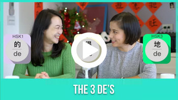 The three des