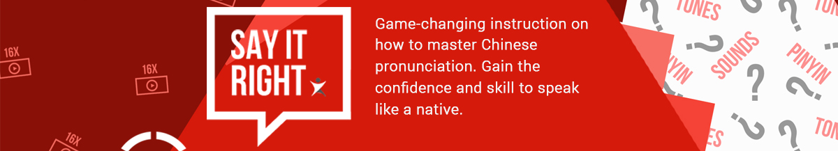 Mandarin Chinese Alphabet Pronunciation ChinesePod
