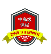 Upper-Intermediate