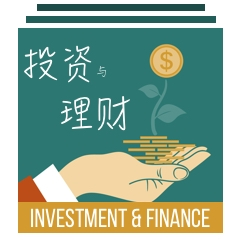 Investment & Finance