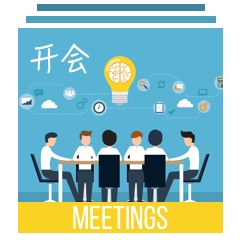 Meetings & Speech